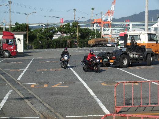 ようこそ!神戸へ!!.jpg