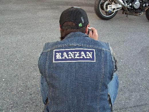 TEAM RANZAN.jpg